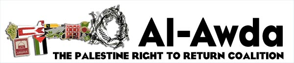 With the generous support of Al: Awda, The Palestine Right to Return Coalition.